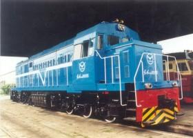 东风5B改(DF5BG)型调车内燃机车