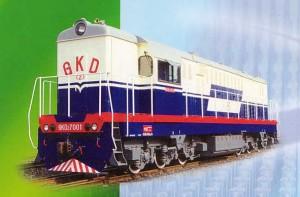 GKD2型电传动调车内燃机车7001号