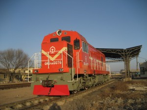 GKD1A diesel-electric locomotive