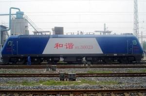 和谐3型(HXD3)货运电力机车0023号
