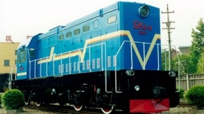 GK1C-B型液传内燃机车0001号