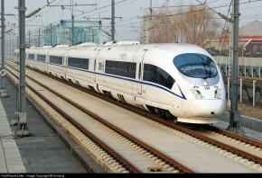 和谐号CRH3型中国高铁电力动车组002C