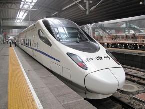 和谐号CRH5型中国高铁电力动车组001A