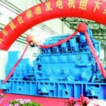 DL1100GF1柴油发电机组
