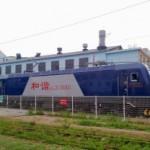首台和谐3C型(HXD3C)客货通用电力机车完成