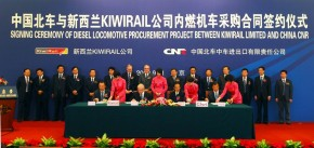 中国北车与新西兰KIWIRAIL机车采购合同签约仪式