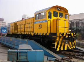CKD0 Diesel-electric Locomotive (Exported to Turkey in 2006)