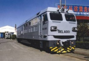 CKD8C Diesel Electric Locomotive (Exported to Malaysia)