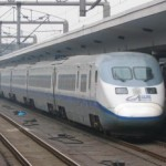 "DJJ1型新时速""蓝箭""号电力动车组"