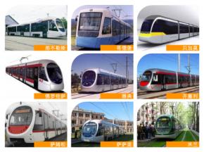 Sirio 喜瑞系列绿色节能现代有轨电车