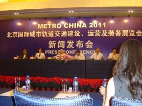 2011北京国际城市轨道交通展览会 METRO CHINA 2011