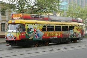 """1911年12月29日莫斯科开通的著名的A路有轨电车""""阿努什卡""""Annushka Tramway"""