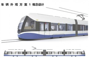 唐车公司100%低地板有轨电车外观概念方案