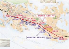 六盘水有轨电车线路规划公示方案
